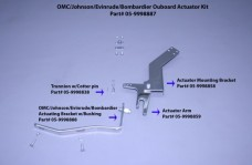Omc / Johnson / Envinrude / Bombardier Actuator Kit (Stbd Only)