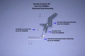 Yamaha Actuator Kit (Stbd Only)